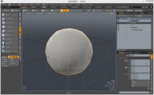 cube-sphere3