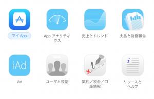 スクリーンショット 2015-09-07 17.33.38