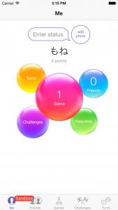 iOS Simulator Screen Shot 2015.09.10 17.15.43