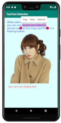 text selection 02b - [Android] Text Selectionでテキストをコピペ