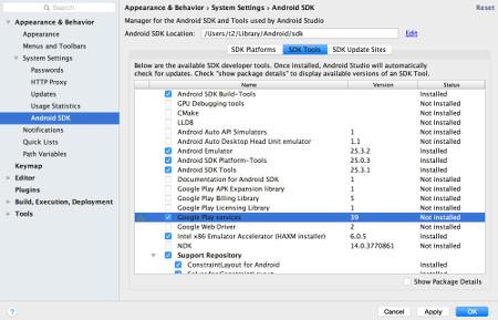 android studio mac2.3 15 - [Android] Android Studio をMacにインストールする