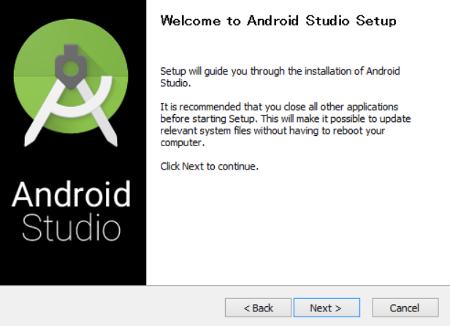 android studio2.3 03b 450x326 - [Android] Android Studio をインストールする手順(Windows)