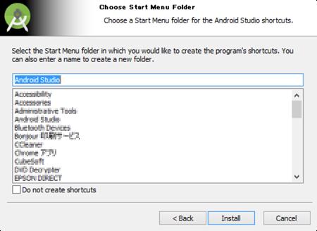 android studio2.3 07b - [Android] Android Studio をインストールする手順(Windows)