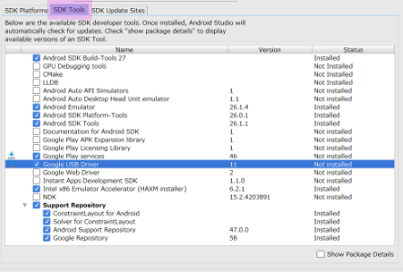 androidstudio 14 - [Android] Android Studio をインストールする手順(Windows)