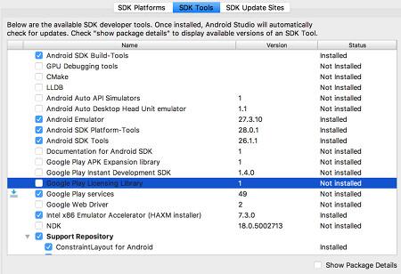 app devop 15 - [Android] Android Studio をMacにインストールする