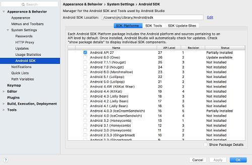 as install 09 - [Android] Android Studio をMacにインストールする