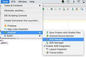 avd 01 - [Android] エミュレータ AVD Manager の設定