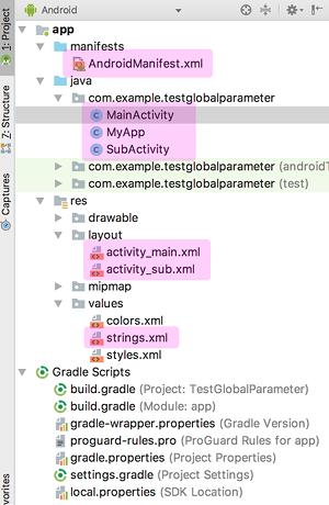 grobal param 02b - [Android]  グローバル変数を使ってActivity間でデータを渡す