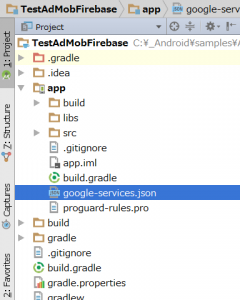 admob firebase 8 240x300 - [Android] FirebaseでのAdMob広告の実装