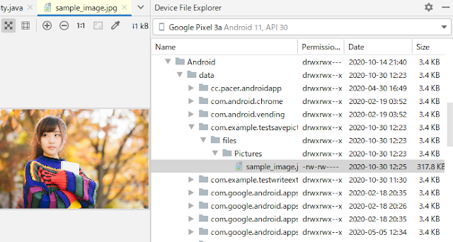 appexternalnalstorage 01 - [Android] アプリ固有の外部ストレージに画像ファイルを保存する