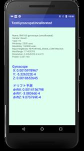 gyro uncalib 01 - [Android] Gyroscope ジャイロセンサー