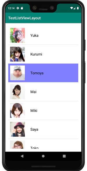 listview layout - [Android] ListView アイテム個々の背景、高さなどを変える