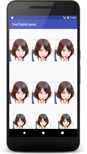 tablelayout 03 - [Android] TableLayout 意外とうまくできないマス目配置