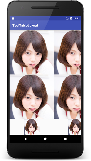 tablelayout 03b - [Android] TableLayout 意外とうまくできないマス目配置