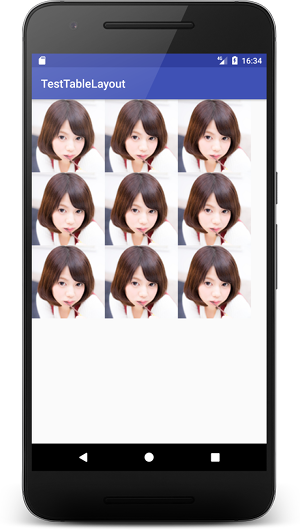 tablelayout 06 - [Android] TableLayout 意外とうまくできないマス目配置