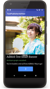 publisher adview 01 - [Android] AdMob サイズをPublisherAdViewを使って動的に変える