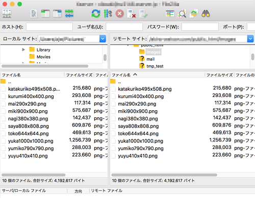 gridview picasso 01 - [Android] Picasso を使ってネット上の画像をGridViewで表示してみた
