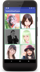 gridview picasso 02 - [Android] Picasso を使ってネット上の画像をGridViewで表示してみた
