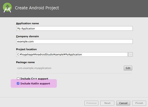 kotlin button 01 - [Android & Kotlin] Buttonアプリを作ってみるとJavaよりシンプルだった