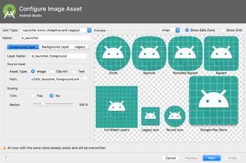 image asset 03 - [Android] アイコンを簡単作成できる Image Asset