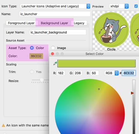image asset 07 - [Android] アイコンを簡単作成できる Image Asset