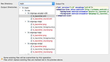 image asset 08 - [Android] アイコンを簡単作成できる Image Asset