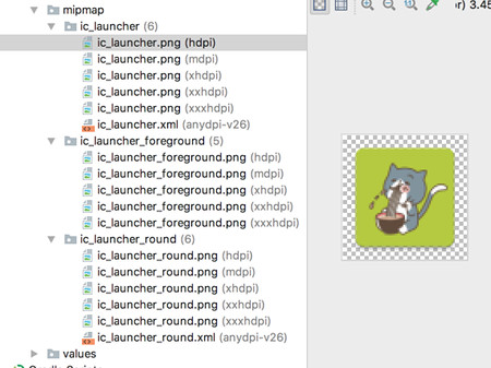 image asset 09 - [Android] アイコンを簡単作成できる Image Asset