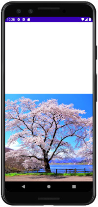 as413 m46b - [Android] ImageView ScaleType 画像をScreenにフィットさせる